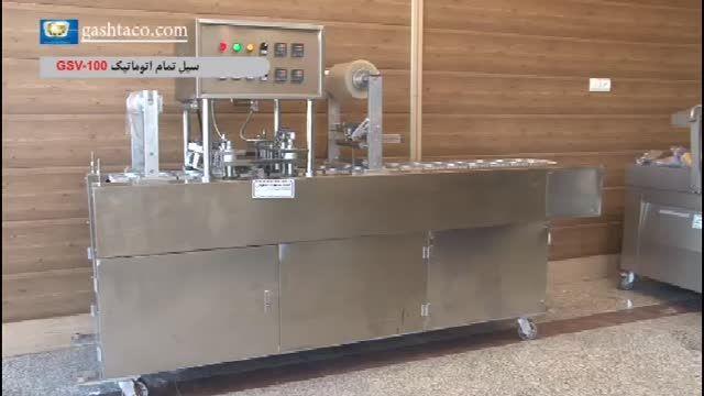 دستگاه سیل وکیوم تمام اتوماتیک باتزریق گاز:GSV-100