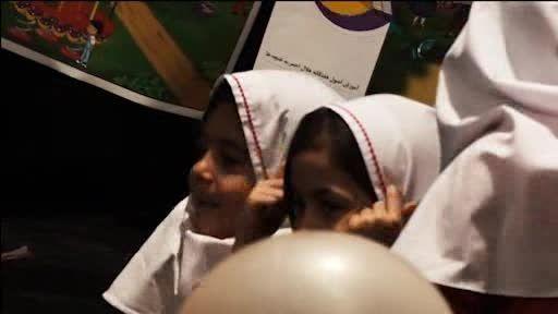 برنامه آموزشی  کودکان در هفته کودک