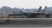 پرواز عقاب - F15