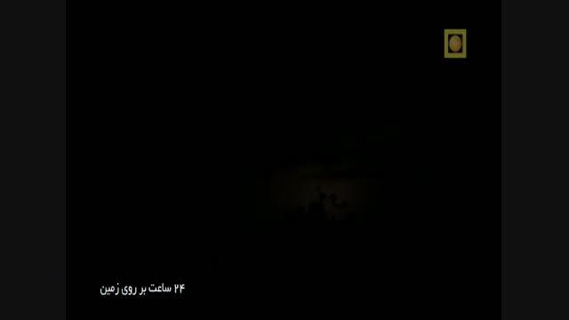مستند 24 ساعت روی زمین با دوبله فارسی - قسمت دوم