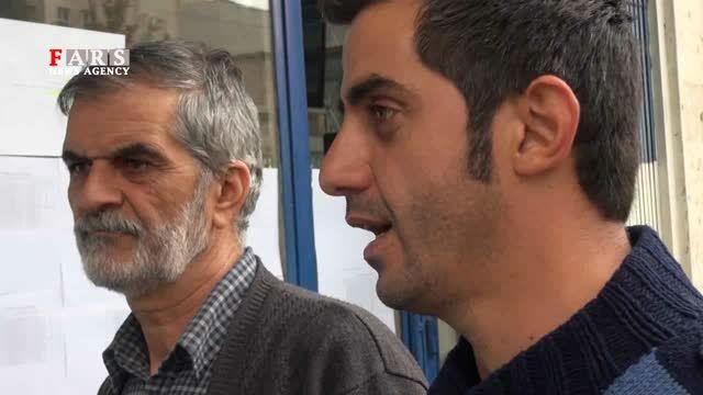 نارضایتی از وام 25 میلیونی خودرو - ایران جیب