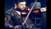 ترانه جدید و بسیار زیبای مجید یحیایی بنام او روزو میبینم