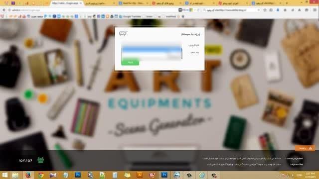 قرعه کشی طراحی سایت رایگان