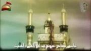 باسم کربلایی - سلام الله علی صوتک حبیبی یا حسین