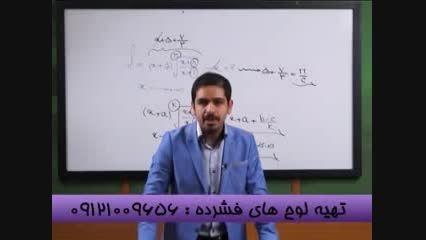 ریاضیات کنکور آسان می شود با مهندس مسعودی
