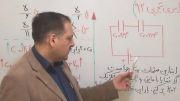 کنکور ۹۲ تجربی فیزیک تست خازن   قسمت  1  مهندس دربندی