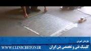 اسکن آرماتور در بتن مسلح -تست غیر مخرب بتن-التراسونیک بتن