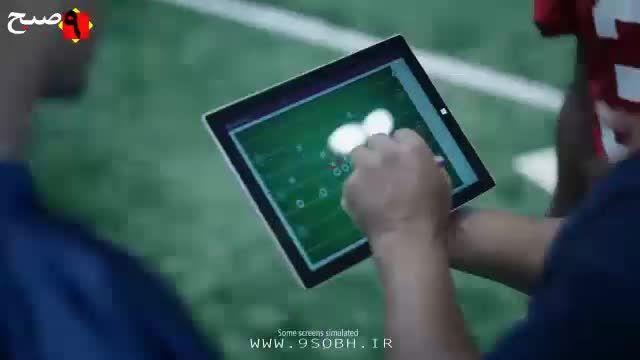 معرفی تبلت Microsoft Surface Pro