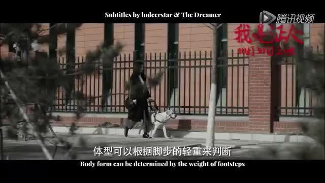 تریلر 3 فیلم the witness با بازی لوهان
