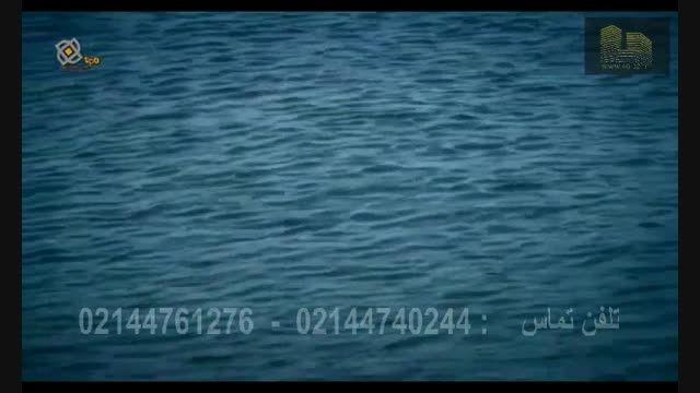 گردشگری در دریاچه چیتگر