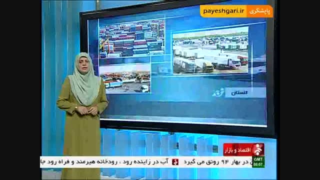 افزایش 55 درصدی ارزش صادرات گمرکات استان گلستان