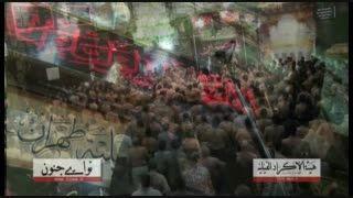 مداحی زیبا حاج باسم کربلایی شهادت امام هادی علیه السلام