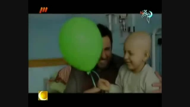 آهنگ هوا تو کردم محمد علیزاده در جمع بچه های سرطانی