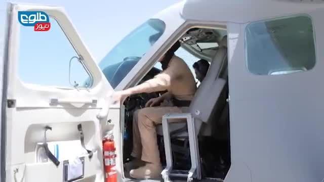 دختر خانم خلبان خوشگل نیروی هوایی افغانستان
