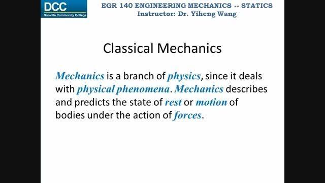 درس اول - استاتیک  چیست ؟  (What is statics)