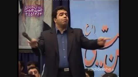 کریمی میلاد امام حسن مهدیه امام حسن شب ستاره بارون ...