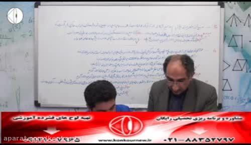 دین و زندگی سال دوم،درس 1 با استاد حسین احمدی(81)