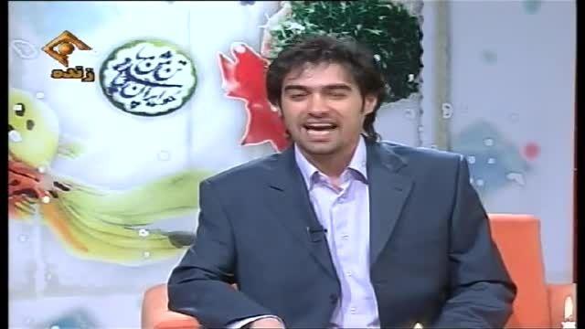 """عموپورنگ و امیرمحمد در برنامه نوروزیه شهاب حسینی """"1386"""""""