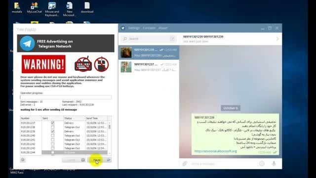 نرم افزار ارسال تبلیغات در تلگرام-telepopup