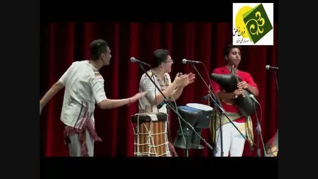 موسیقی محلی گروه آوای موج
