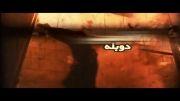فیلم تبعیض 2013- ELYSIuM پارت 1