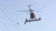 هلیکوپتر برای نجات پرنده ی گرفتار