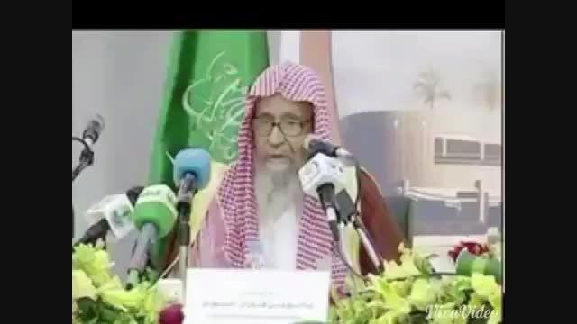 مفتی عربستان:نیروهای امنیتی تظاهرکنندگان راسرکوب کنند