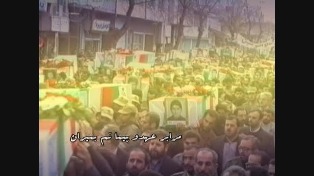 تیزر یادواره 285 شهید شهرستان تالش