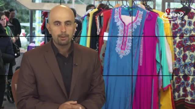 ایجاد بازاری شبانه، برای مسلمانان در نیوزیلند