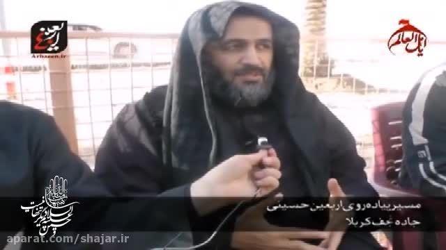 سخنرانی حجت الاسلام و المسلمین در اربعین
