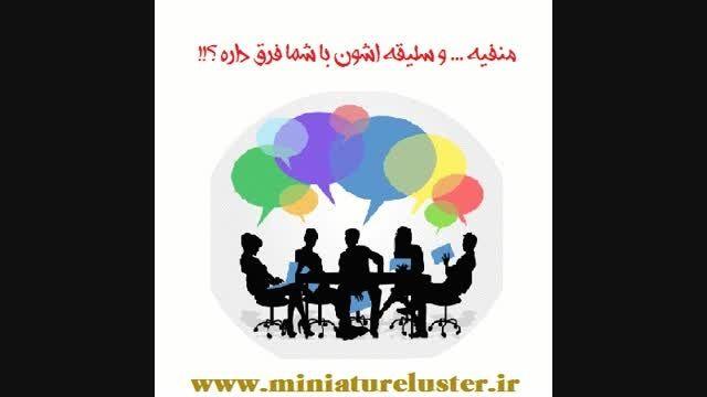 مسابقه عکاسی صنایع لوستر مینیاتور