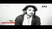موزیک ویدیو از همایون شجریان
