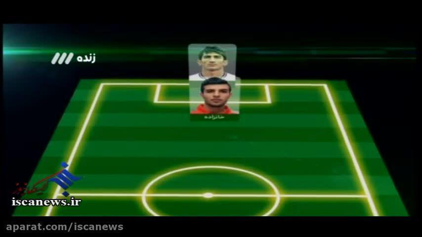 تیم منتخب هفته سیزدهم لیگ برتر