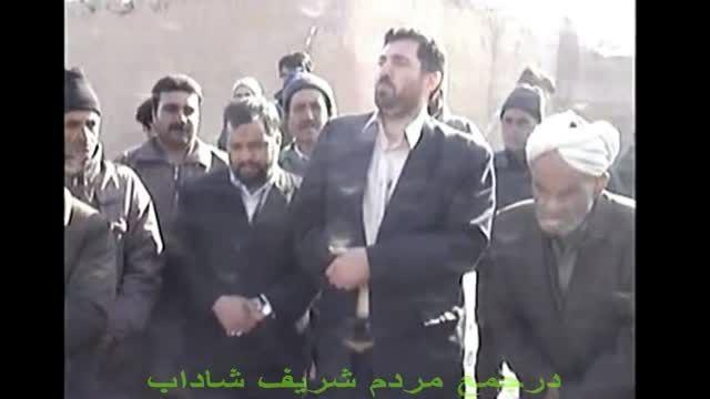 سوقندی حضوروسخنرانی  درجمع مردم شریف شاداب نیشابوربخش 4