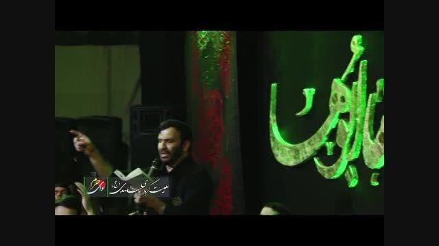 حاج رحمان نوازانی هیئت کربلا زمینه شب اول فاطمیه ۹۴