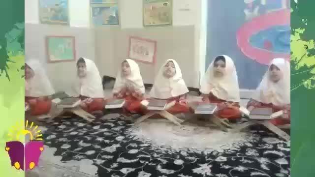 من بچه شیعه هستم از گروه سرود دختران مهد شکوفه های قرآن