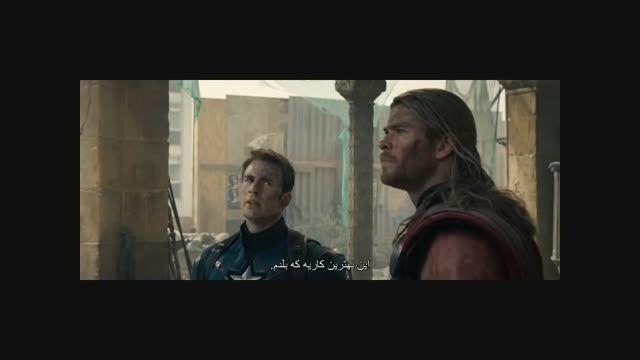 جذاب ترین صحنه ی Avengers 2 (زیرنویس فارسی)