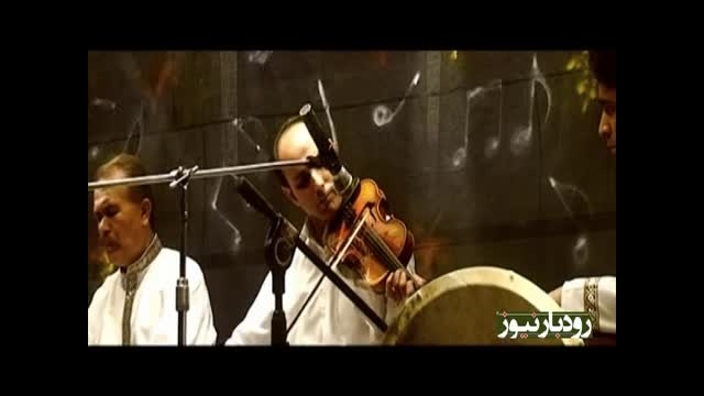"""موسیقی """"ویولن"""" گروه موسیقی محلی اسپَرو رودبار"""