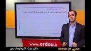 آموزش مفهومی عربی هفتم ( اول متوسطه )