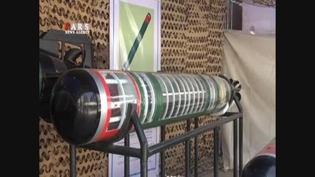 اولین فیلم رسمی از جنجالی ترین موشک تاریخ ایران#حوت#