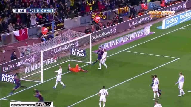 گل بارسلونا به ریال مادرید