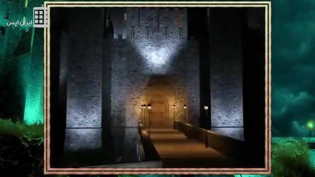 راز سنگ درخشان - Brightstone Mysteries