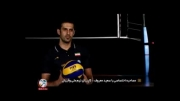 گفتگو با سعید معروف ( ملی پوش والیبال )