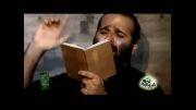 فاطمیه اول حاج علی باقری شب سوم هیئت غریب مدینه قم