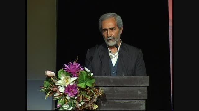 سخنرانی زنده یاد امیرحسین فردی در جشنواره شهید غنی پور