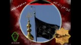 کلیپ پخش نشده از حاج حسین سیب سرخی