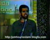 سردار سرلشكر پاسدار شهید اسماعیل دقایقی