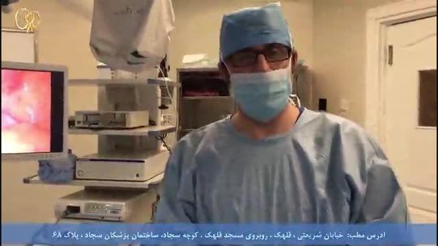 جراحی  واریکوسل دوطرفه به روش لاپاروسکوپی
