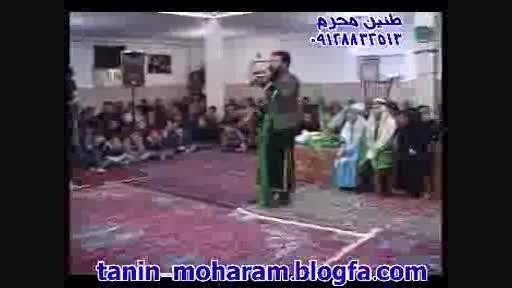 حضرت علی اکبر مجید حیدری-امام اکبر نوروزی 93 ضیاآباد