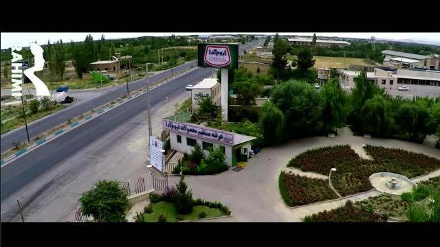 فیلم تبلیغاتی کارخانه اروم آدا بخش 1